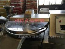 利特专业制造一体式高速斩拌机稳定性高