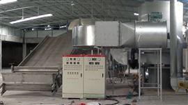 DW虾头专用网带式干燥机