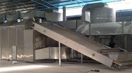 DW虾壳专用带式干燥机