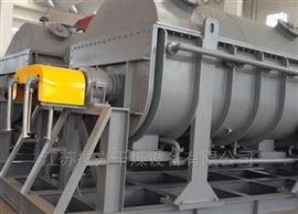 JYG化工污泥干化设备