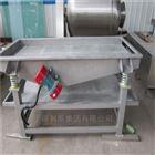 ZD-1000不銹鋼震動瀝水機優質廠家