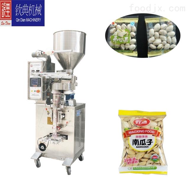 七星茶/植物种子颗粒自动计量包装机设备