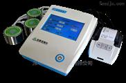 冠亚水活度分析仪仪器介绍