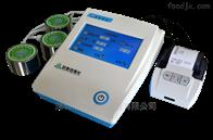 GYW冠亚水活度分析仪仪器介绍