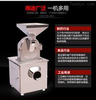 SWLF-200求购不锈钢黄瓜籽粉碎机