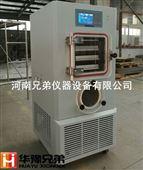 硅油加热方仓冷冻干燥机