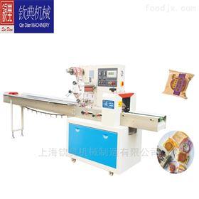 QD-250网红糖果小零食 奶酪味小方块糖枕式包装机