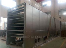 DW真空带式干燥机