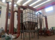 代森锰锌专用干燥设备