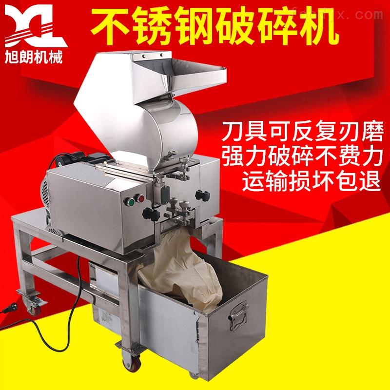 袋泡茶不锈钢破碎机 粗碎机采购 强力破碎机价格