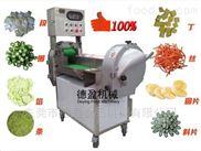 中央厨房蔬菜多用切菜机德盈机械