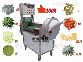 DY-301中央厨房蔬菜多用切菜机德盈机械