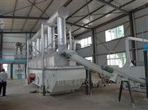 礦渣減量振動流化床干燥機