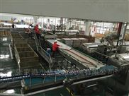 易拉罐茶飲料生產線