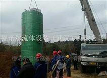 郑州 不锈钢雨水泵站 供水智能泵站