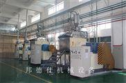 真空不銹鋼捏合機 玻璃膠生產設備