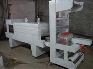 全自动热缩包装机  用途专业打包机