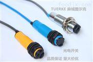 批发光电开关GSM12-DM0.15N1