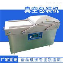DZ600双室真空包装机技术参数及配置报价