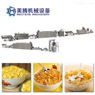 即食小吃加工机械玉米片设备生产线