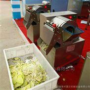 供应小型土豆切丝机价格