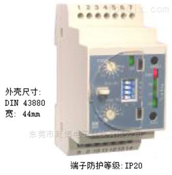 江苏苏州RCMx-100脉动直流剩余电流保护器
