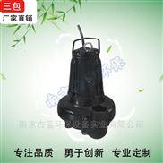 WQ型潛水潛污泵