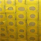 超细岩棉板优势分析 生产销售公司
