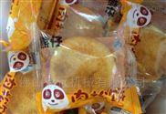 肉松饼包装机