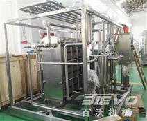 全自动瓶装红茶饮料灌装生产线