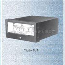 上海自动化仪表四厂YEJ-101矩形膜盒压力表