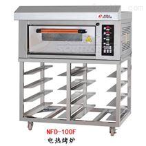 賽思達電烤箱NFD-100F電腦版1層1盤廠家直銷