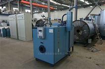 0.12吨免检小型燃油蒸汽发生器锅炉