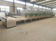 五谷杂粮熟化设备 微波五谷烘焙机