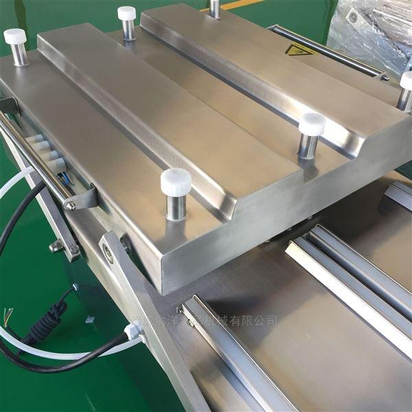 厂家直销全自动皮蛋拉伸膜真空包装机