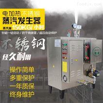 旭恩108kw免检电加热蒸汽发生器节能锅炉