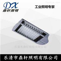 HGM5600CFH910-64/96W生产厂家LED路灯