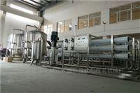 五加仑全自动桶装纯净水生产线
