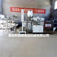 双层仿手工豆腐皮机 榆林全自动干豆腐机厂