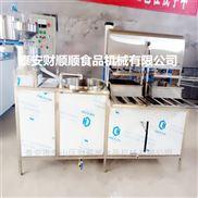 南宁全自动多功能豆腐机 商用型财顺顺供应