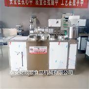 北京家用小型豆腐机效率高财顺顺豆腐机厂家直销