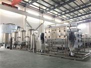 全自動純凈水處理設備生產線