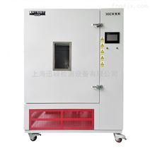 苏州一立方米小型VOC释放量气候箱价格