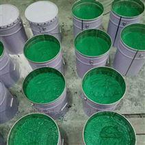 吉林四平常温玻璃鳞片胶泥 工业防腐系统