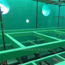 天津汉沽区防腐工程 玻璃钢防腐 鳞片胶泥
