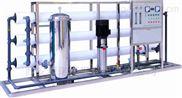反滲透環保水處理設備