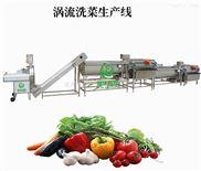 蔬菜洗菜机,洗菜线