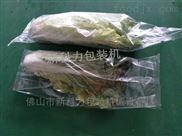 真空蔬菜包装机结构