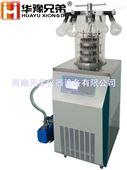 多歧管压盖小型冻干机LGJ-18S冷冻干燥机