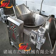 麻辣花生自动控温油炸机 花生米油炸锅价格